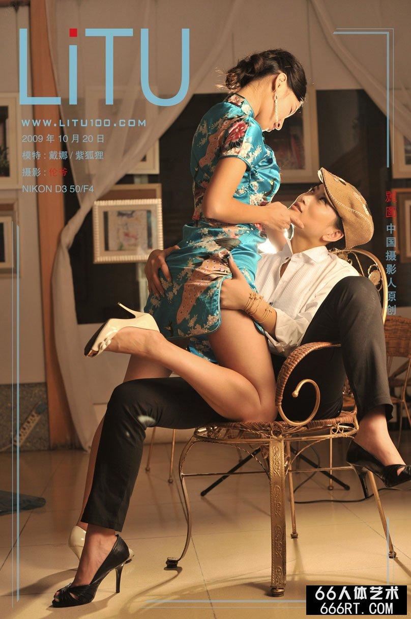 美模戴娜、紫狐狸09年10月20日棚拍