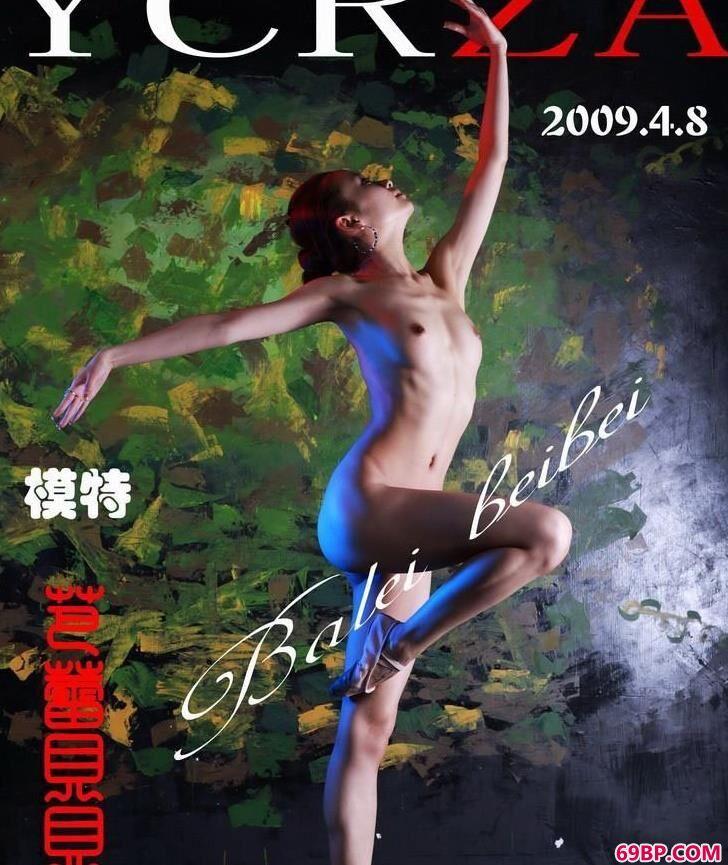 芭蕾女生贝贝
